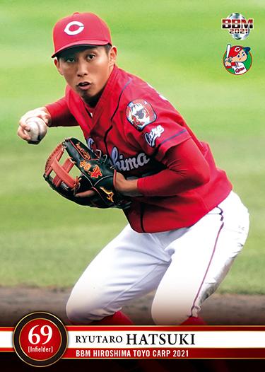 BBM広島東洋カープ ベースボールカード2021 C57 羽月隆太郎
