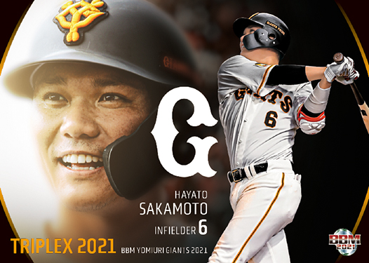 TR03 坂本勇人