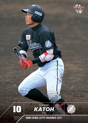 BBM千葉ロッテマリーンズ ベースボールカード2021 M61 加藤翔平