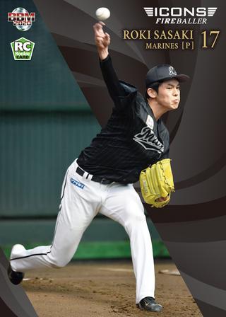 No.11 佐々木朗希(M)