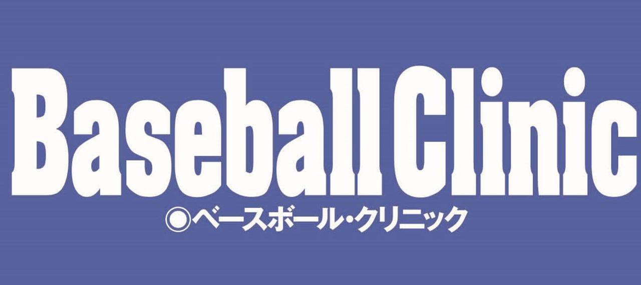 高校 野球 長野 県 大会 2020