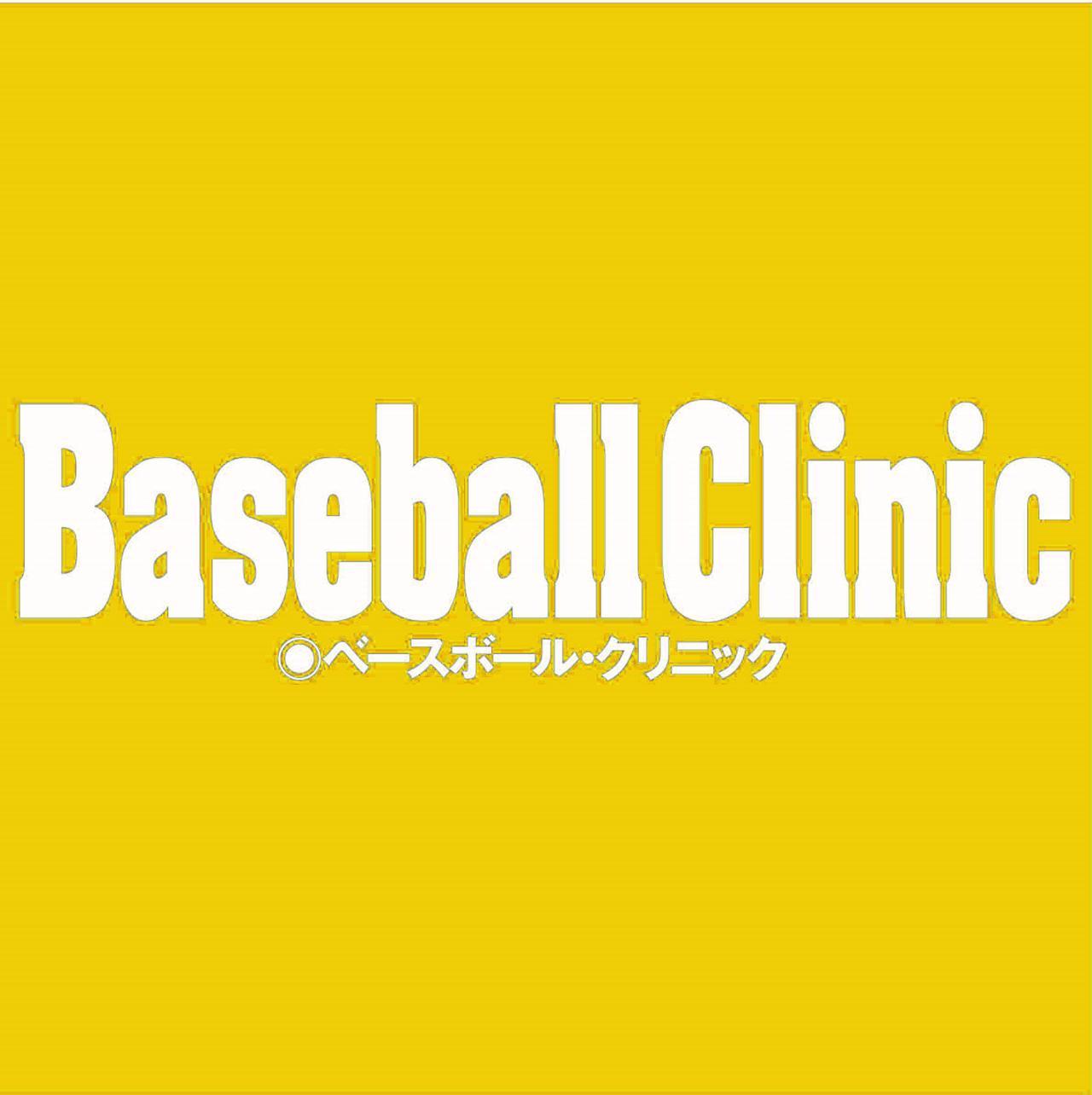 野球 大会 中学校 2019 全国 軟式