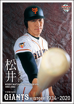 No.56 松井秀喜
