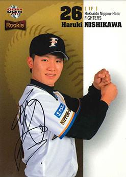 西川遥輝(日)2011BBMルーキーエディション No.028(3枚限定)