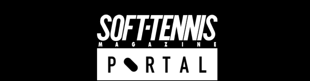SOFT-TENNIS MAGAZINE PORTAL
